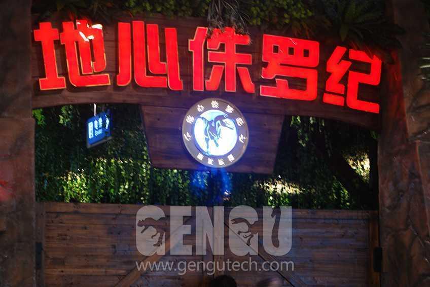 Chengdu - China