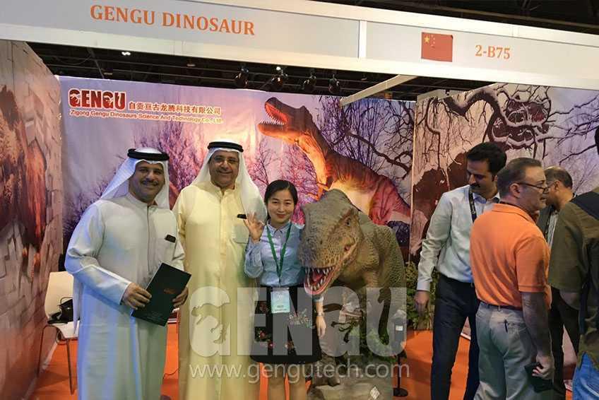 2017 Dubai Entertainment & Amusement Leisure Show