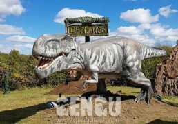 Do You Know T-Rex Dinosaur?
