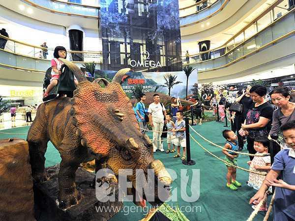 Pachyrhinosaurus Ride(AR-90)