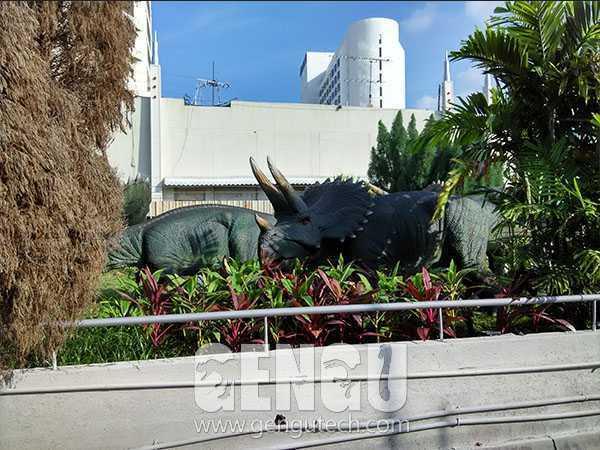 Triceratops(AD-226)