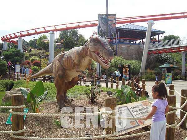 T-Rex(AD-282)