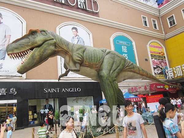 T-Rex(AD-296)