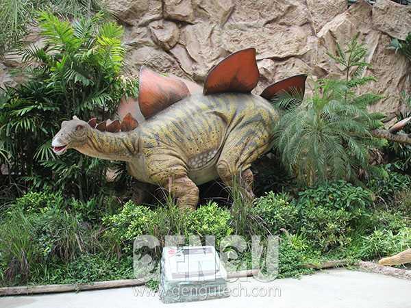 Stegosaurus(AD-424)