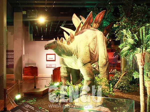 Stegosaurus(AD-425)