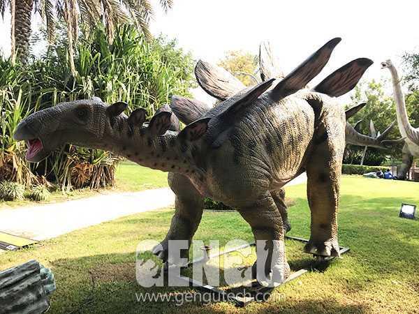 Stegosaurus(AD-426)