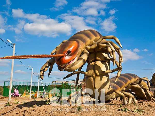 Centipede(AI-506)