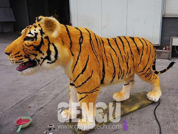 Tiger(AA-543)