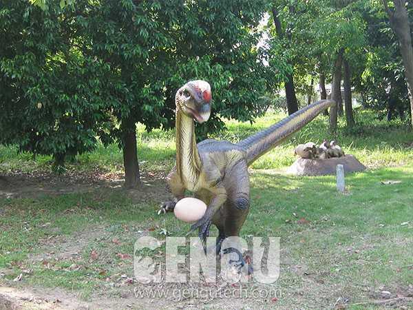 Oviraptor(AD-624)