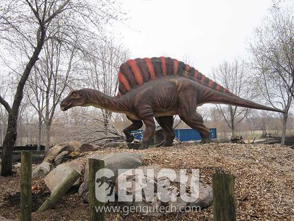 Ouranosaurus(AD-629)