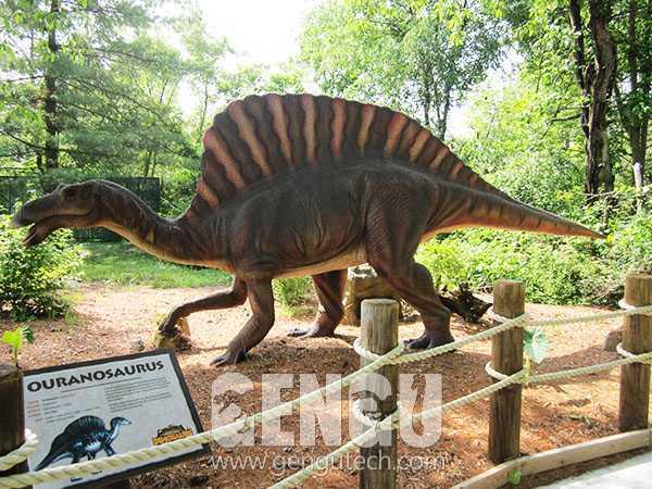 Ouranosaurus(AD-631)