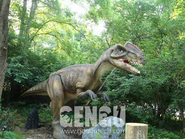 Monolophosaurus(AD-641)