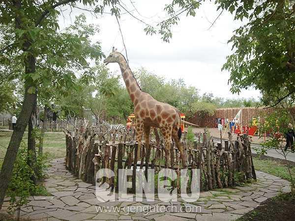 Giraffe(AA-676)