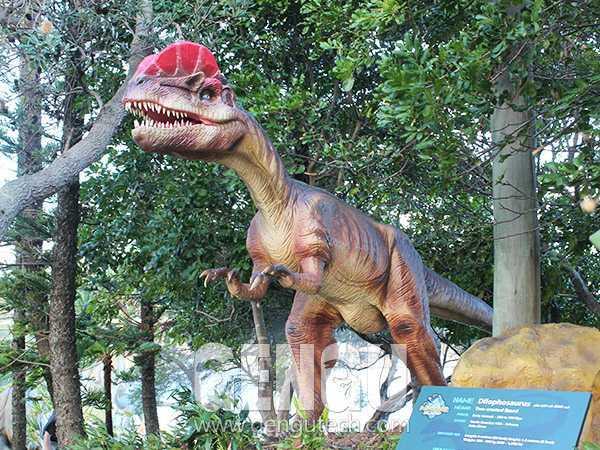 Dilophosaurus(AD-720)