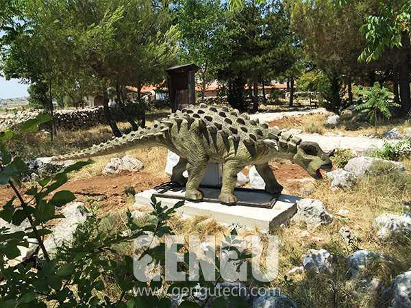 Ankylosaurus(AD-824)