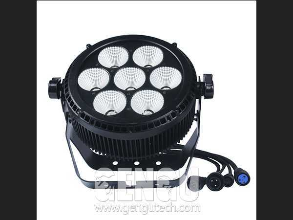 LED Par Light (7 LEDs 25W)