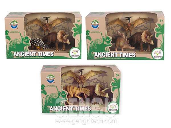 Dinosaur Toy(AP-1028)