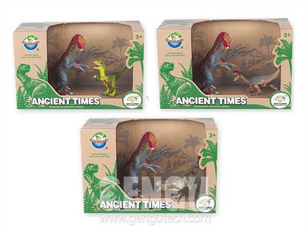 Dinosaur Toy(AP-1033)