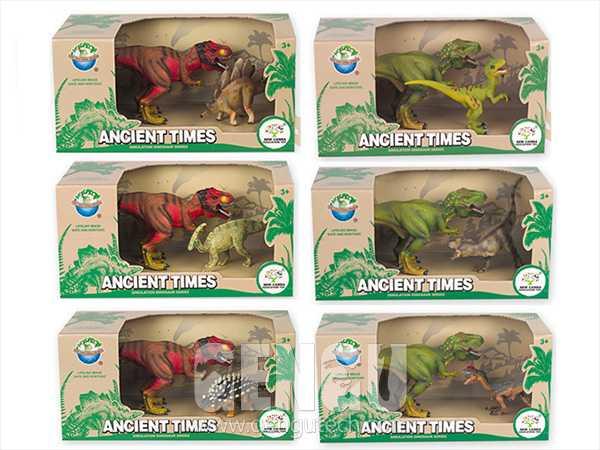 Dinosaur Toy(AP-1034)