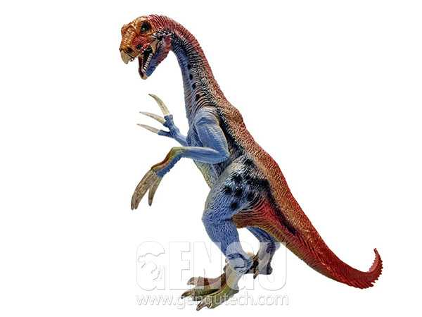 Therizinosaurus Toy(AP-1051)