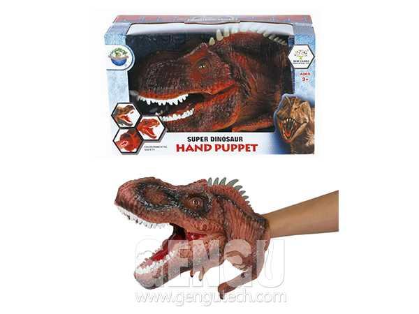 Tarbosaurus Hand Puppet(AP-1104)