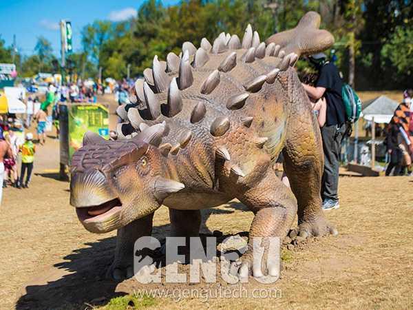 Ankylosaurus(AD-1145)
