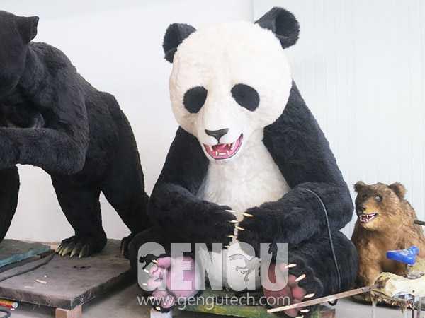 Panda(AA-1245)