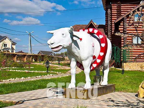Cow(AA-1259)
