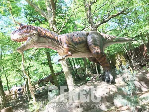 Carnotaurus(AD-1275)