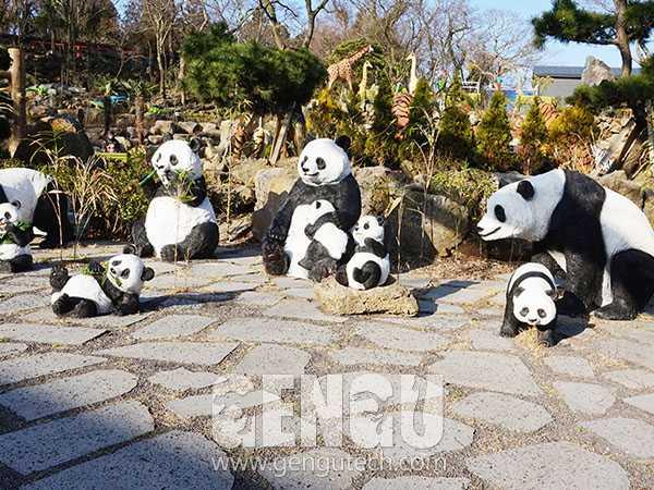 Panda(AA-1309)